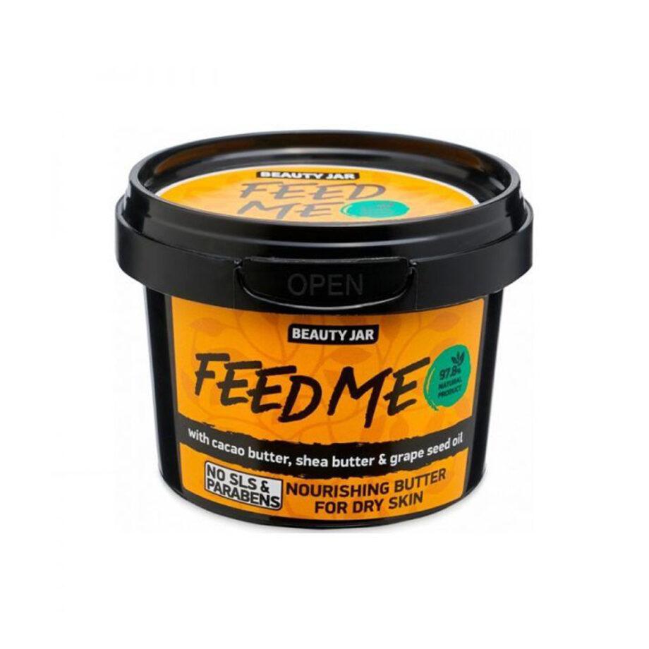 """Θρεπτικό βούτυρο σώματος με βούτυρο κακάο, βούτυρο shea και εκχύλισμα σταφυλιών. """"Feed Me"""", Beauty Jar"""