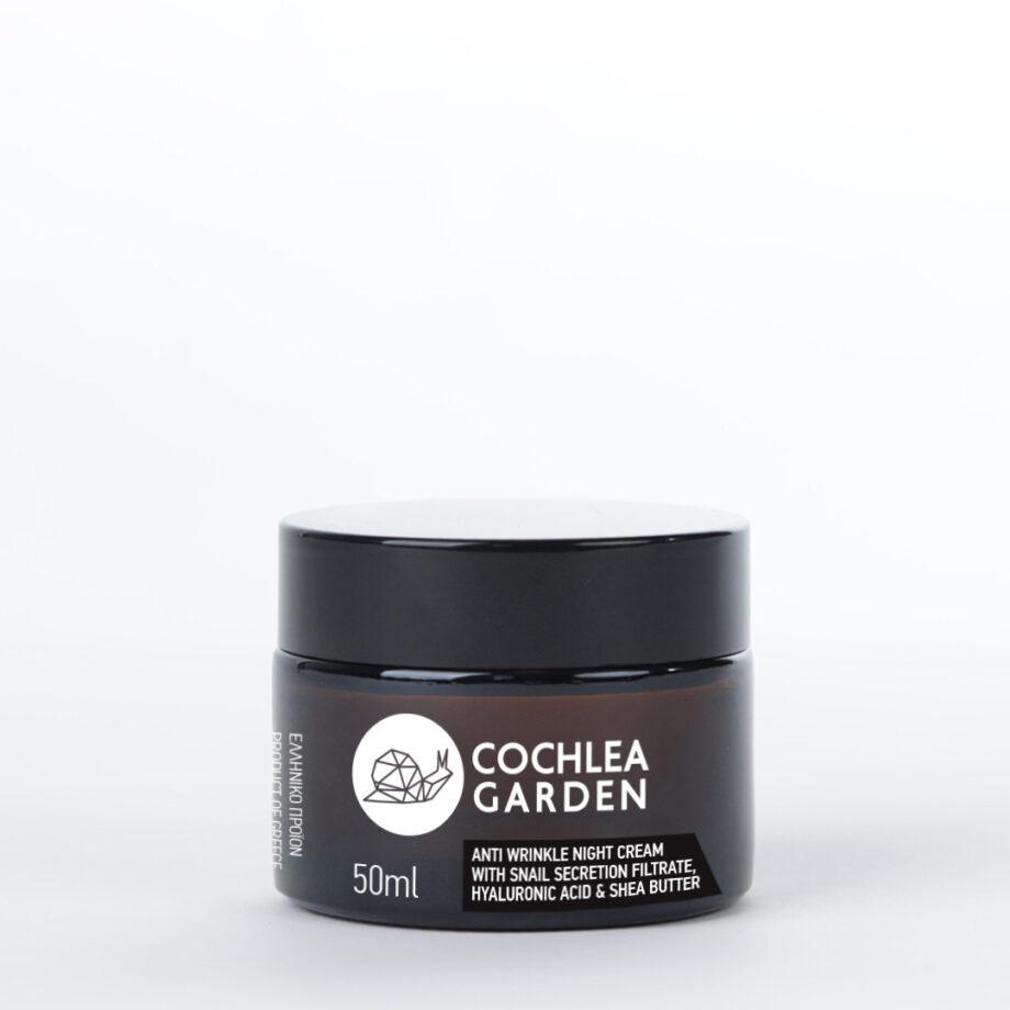 Κρέμα νυκτός με βλέννα σαλιγκαριού, υαλουρονικό οξύ & βούτυρο καριτέ, Cochlea Garden